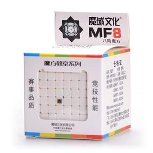 Image 2 - Moyu MF8 8X8X8 Migic Cubo Stickerless 8x8 velocità cubo