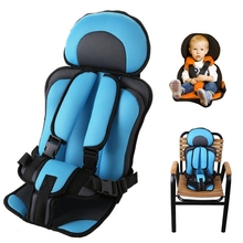 Portable Car Sponge Safety Child Chair Car Child Baby Protection Seat For Children Aged 6~12 Years Old
