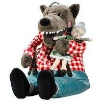 Lufsig yeni peluş Büyükanne kurt oyuncak dolması kurt ve büyükanne bebek hediye 45 cm hakkında