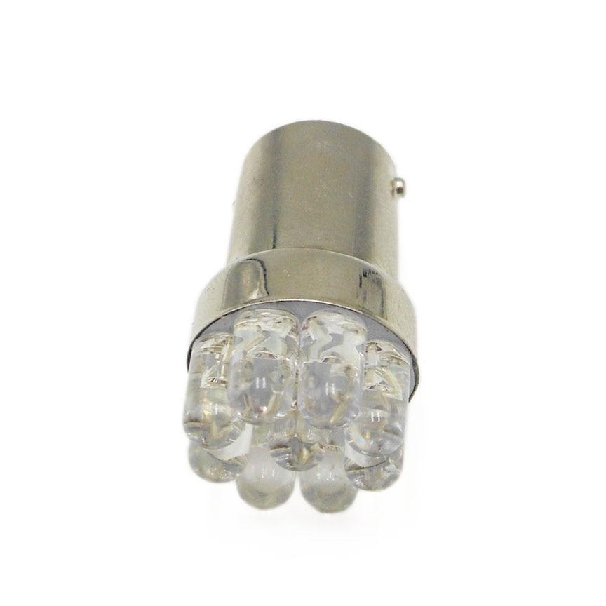 Lathe Light Bulb