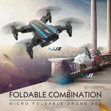 JJRC H345 four axis aircraft remote control aircraft double version one key return mini folding UAV interactive type kids' toys