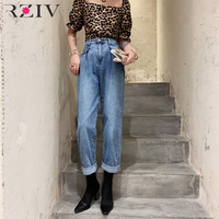 RZIV Spring women's jeans casual solid color loose jeans