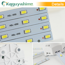 Kaguyahime Magnetic Modified Source LED Ceiling Lamp 12W 16W 20W 24W 220V Energy Saving Bulb Octopus Board Light Tube LED Module