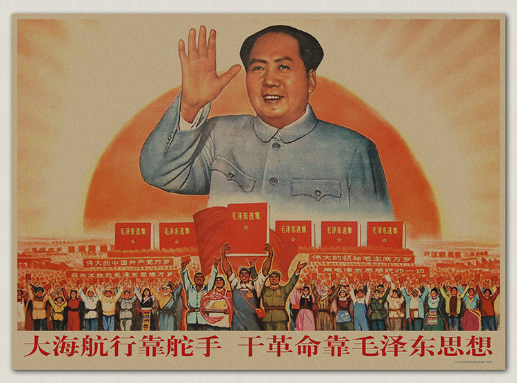 Popular Mao Poster-Buy Cheap Mao Poster lots from China Mao Poster ...