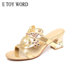 E TOY WORD Rhinestone flower slippers female summer Diamond Thick heel shoes Genuine Leather sexy High heel fish mouth sandals rhinestone high heel sandals plus size 40 41 summer blue flower sexy leather diamond slippers female rome slides shoes women