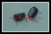 Fala kondensator 0.33F H 5.5 V typ pozioma