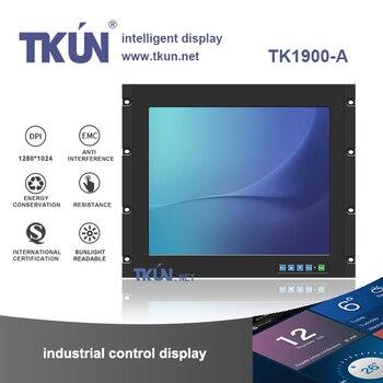 TKUN 19 inch Resistance Highligh 1280*1024 Outdoor sunshine CanVisible industrial displays Workshop production line TK1900-A