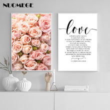 NUOMEGE Beautiful Rose LOVE Quote Canvas Poster Prints Minimalist Wall Art Painting Nordic Decoration Pictures Modern Home Decor