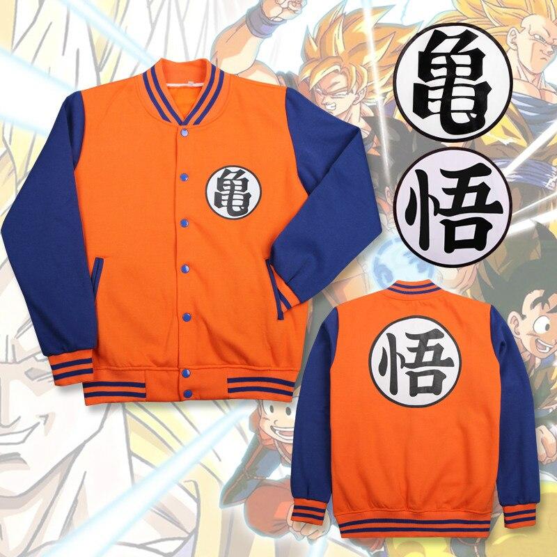 Новое прибытие Dragon Ball Z Бейсбол куртка Сон Гоку Костюмы для косплея аниме-шоу Хэллоуин костюм Гоку балахон