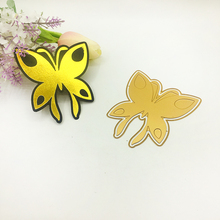 Julyarts 2019 Hot Foil Plate Butterfly Metal Cutting Die For Scrapbooking Stencils Stamping Photo Album Card Cut Craft Dies