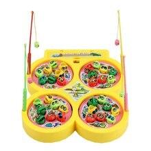 Желтый рыбалка игра Электрический вращающийся Магнитный Магнит рыба игрушка Малыш Развивающие игрушки