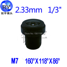 M7  mount   2.33mm 160 Degree C Wide Angle Car Rear View CCTV Camera Megapixel Lens F2.4  1/3.75