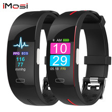 imosi P3 blood pressure wrist band heart rate monitor PPG ECG smart bracelet sport watch Activit fitness tracker wristband(China)