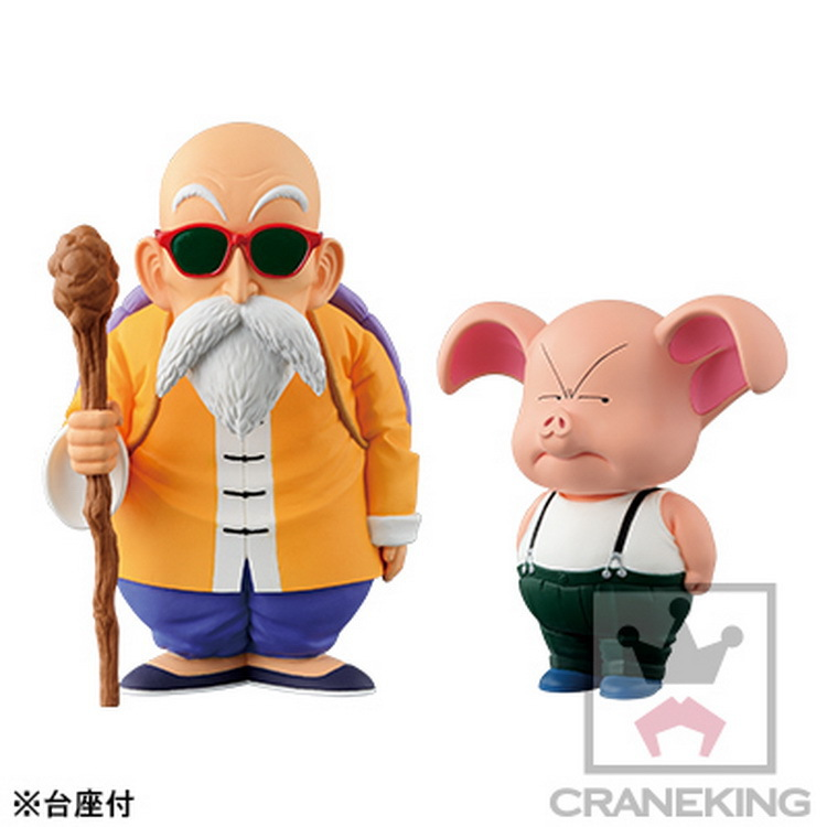 10-15cm Dragon Ball Z Master Roshi Anime Action Figure PVC Collection toys for christmas gift free shipping free shipping anime dragon ball master roshi pvc action figure collection model toy 25cm orange new loose