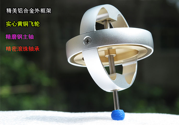 Electric mechanical metal gyro toy Gyroscope classic collection gift counter gravity Creative Technology 12000 r per minute