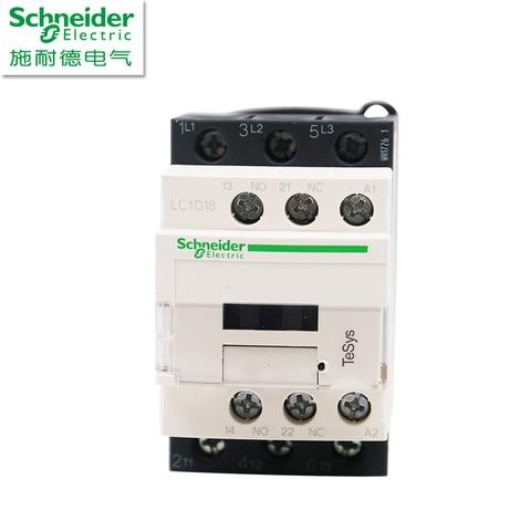 schneider ac contator lc1d25 lc1d32 bc7 f7c