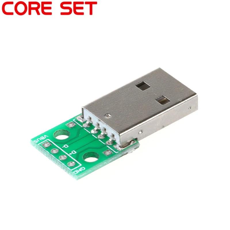 5PCS USB Male to 2.54mm DIP Adapter Converter Board 4 Pin PCB DIY Power Supply
