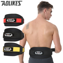 AOLIKES Men Waist Support Belt Sport Pressurized Weightlifting Bodybuilding Fitness Squatting Training Lumbar Back Gear