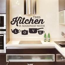 Adhesivos para pared de cocina de gran tamaño, cartel de vinilo de cocina de café, accesorios de decoración para el hogar, Mural decorativo, pegatinas de pared