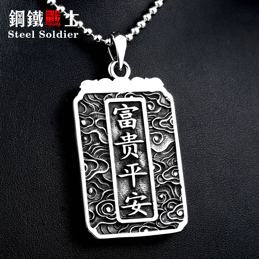 steel soldier 2017 Chinese style hot sale dragon charm pendant necklace best wishes to you stainless steel jewelry