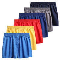 3 Piece/Lot 100% Cotton Underwear Men Comfortable Breathable Solid Color Men's Boxer Pantie New Casual Loose Man Boxers MA50194