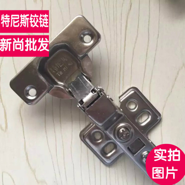 Cabinets wardrobe door hinge hydraulic buffering cover straight bend the whole big half without Accessories & Cabinets wardrobe door hinge hydraulic buffering cover straight bend ...
