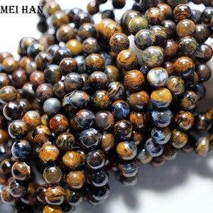 Image 2 - Großhandel (ca. 21 perlen/set/19g) 8,5 9mm A + + natürliche Namibia Pieter glatte runde perlen stein für frauen männer armband