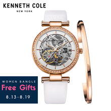 920b03c4e24 Kenneth Cole Original Women Watches Auto Mechanical Ladies Watch KC15107001  Leather Strap Khaki White Luxury Brand