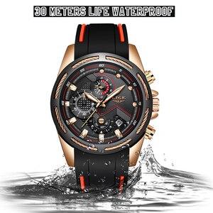 Image 4 - LIGE 패션 남성 시계 톱 브랜드 럭셔리 실리콘 스포츠 시계 남자 석영 날짜 시계 방수 손목 시계 Relogio Masculino