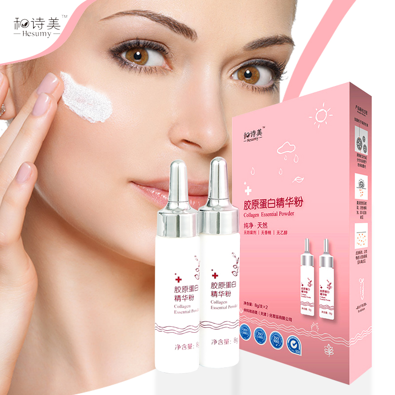 2PS Skin Care Collagen Essential Powder Skin Serum Cosmetic Collagen Prevent Aging Moisturizing Skin Whitening Anti Wrinkle 16g