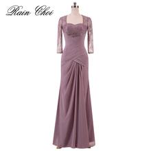 ther Long Lace Evening Gown Custom Size