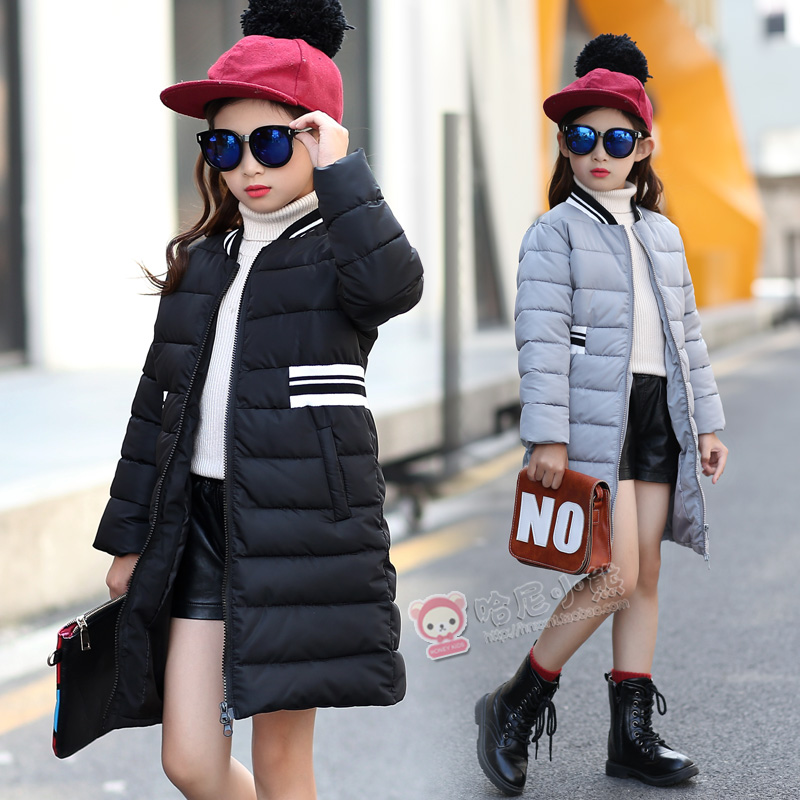 Winter Coats for Girls 7 16 Promotion-Shop for Promotional Winter ...