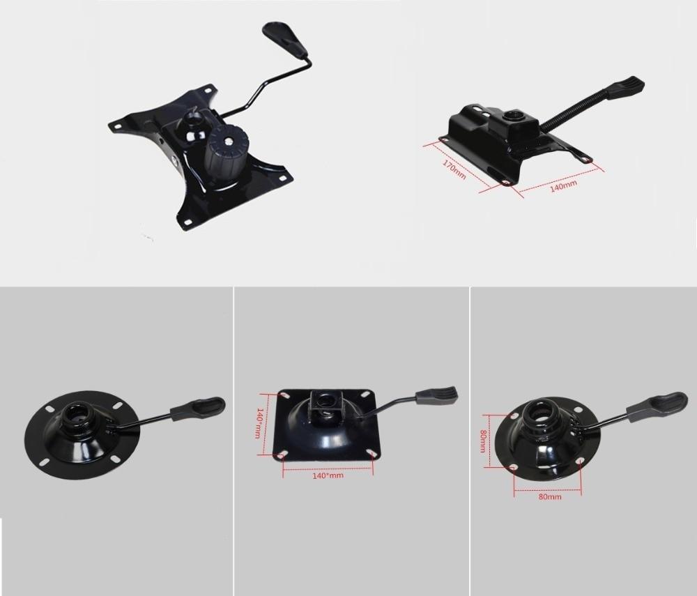 Office Chair Part Seat Plate Bottom Base Replacement Mechanism Control Tilt Lever Height Trigger Controller
