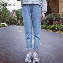2016 Большой размер XXXXL летом сплошной бойфренд джинсы женщин брюк манжеты эластичный пояс джинсы для женщин джинсовой шаровары