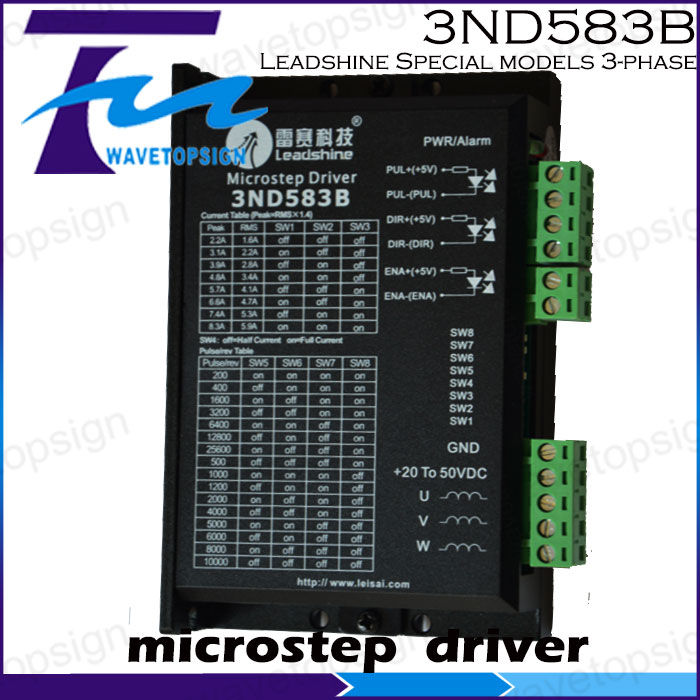 ФОТО Laser machine dedicated Leadshine Special models 3-phase microstepping Drive 3ND583B CNC stepper drives