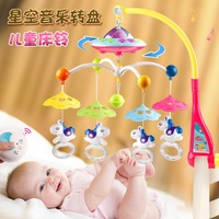 Infant Bed Bell baby rattle toys 0 12 months mobile Bell Remote Control Music Projection Comfort Infant Toys baby speelgoed