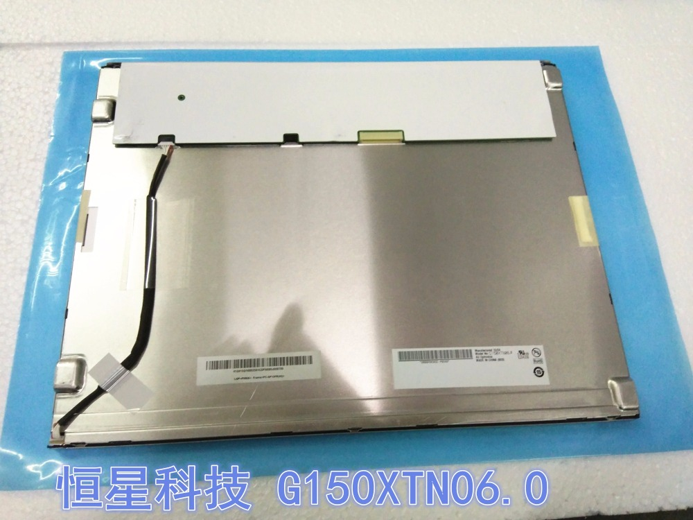 G150XTN06.0 LCD display screens pd050vl1 lf lcd display screens