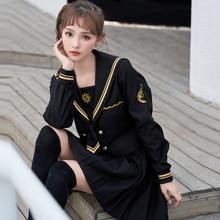 UPHYD Anime Cosplay Uniform…