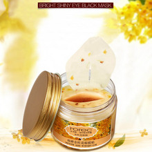 Здесь можно купить  New Arrival 80 pcs/ bottle Gold Osmanthus eye mask women Collagen gel whey protein face care sleep patches health QR74