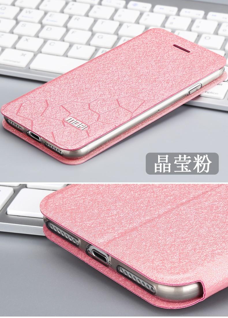 iPhone7plus2