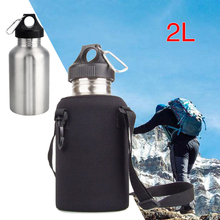 Silver 2L with Bottle Pouch Sport Kettle Gym Climbing Outdoor Travel 304 Stainless Steel Vacuum Cup Drink Containers Drinkware