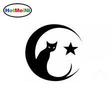 HotMeiNi Mysterious Cat Sitting on Moon and Stars Car Sticker for Motorcycles Kayak Car Styling Waterproof Vinyl Decal 10 Colors(China)