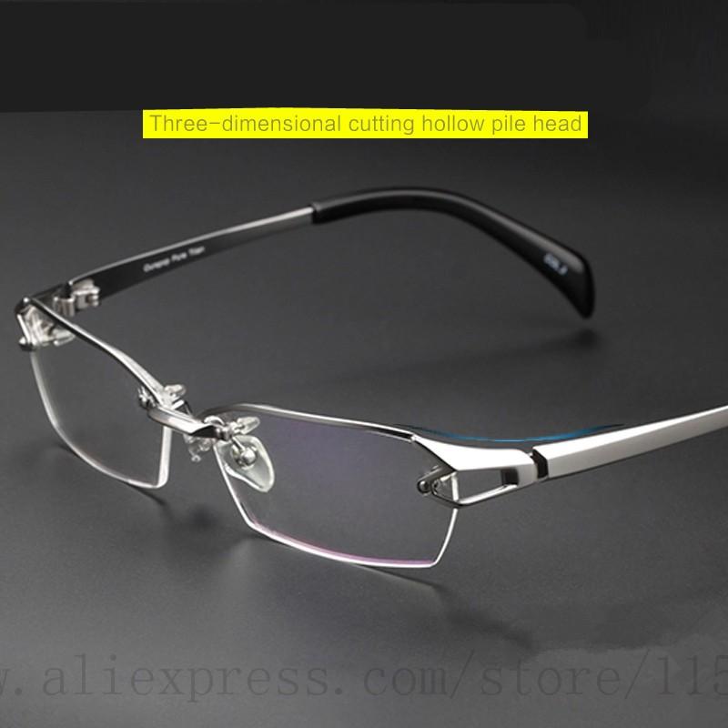 2017 Fashion Pure Titanium rimless eyeglasses frame Brand designer ...