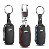 luckesy leather key cover for kia sportage 2018 car key case holder new hot sale key2y