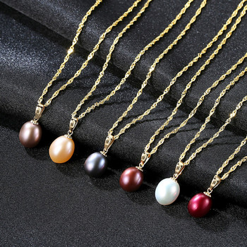18K Gold Pearl Necklace Pendant Freshwater Pearl Jewelry Necklaces&Pendant White/Red/Pink/Black/Wine Red/Purple Charm Necklace