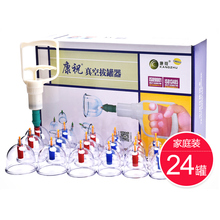 Kang Zhu Vacuum Cupping 24 Cans Cupping Set Moisture Tank Massage Jars Vacuum Pumping Cupping Suction Cup Device Non-glass