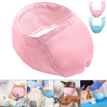 Breathable Nylon Cat Muzzle Anti Bite Kitten Mouse Muzzles For Bitting Bath Beauty Travel Tool With Hole Cats Grooming Supplies