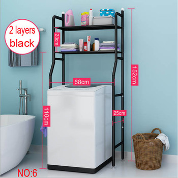Bathroom storage rack closestool  storage rack  washing machine  storage rack