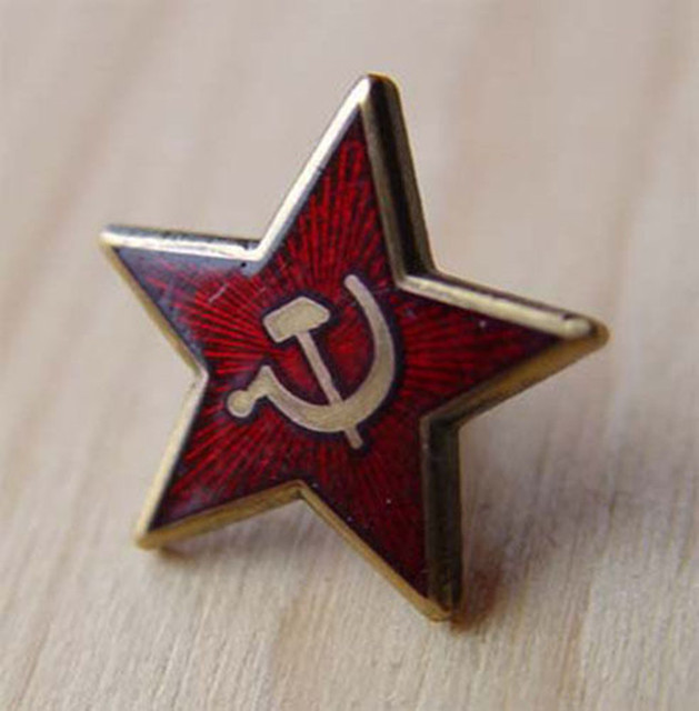 Red Star Hammer Sickle Communism Emblem Soviet Union Symbol Ussr Pin