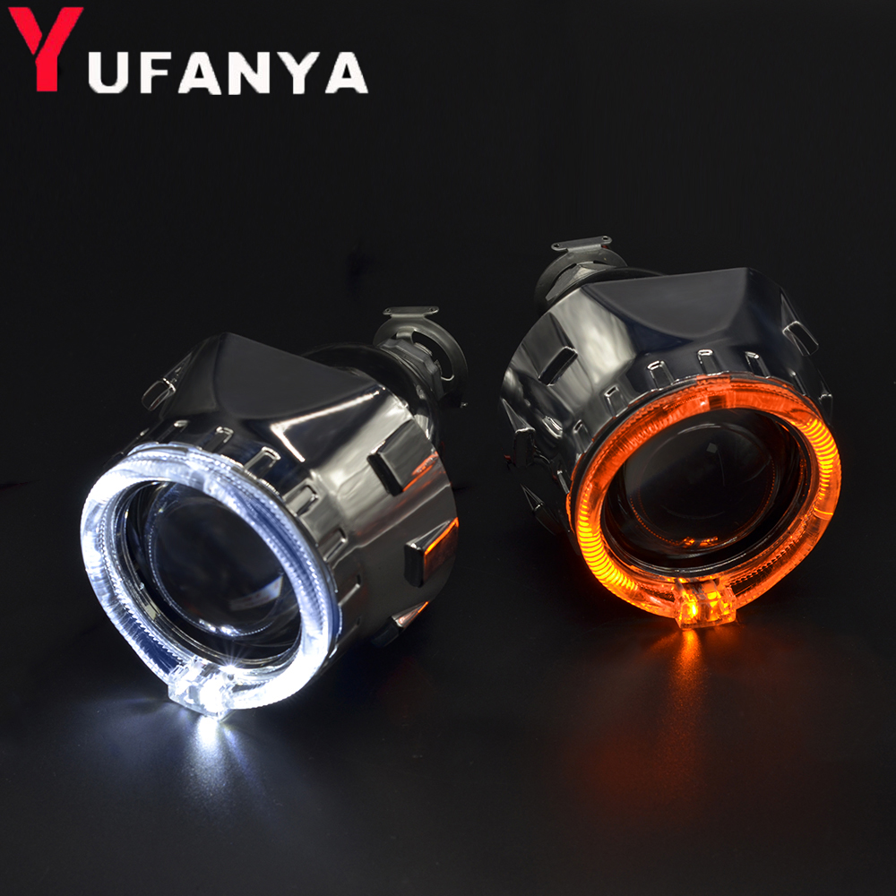 2.5 Inch Bi Xenon Projector Lens With DRL LED Angel Eyes Shrouds Car Assembly Kit For H1 H4 H7 Xenon Car Model Free Shipping